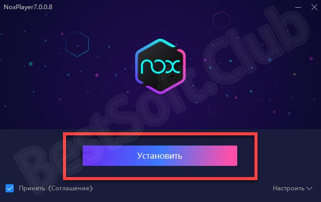 Начало инсталляции NoxPlayer