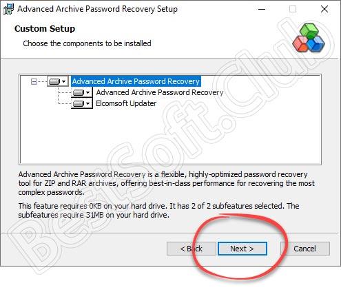 Настройка установки Advanced Archive Password