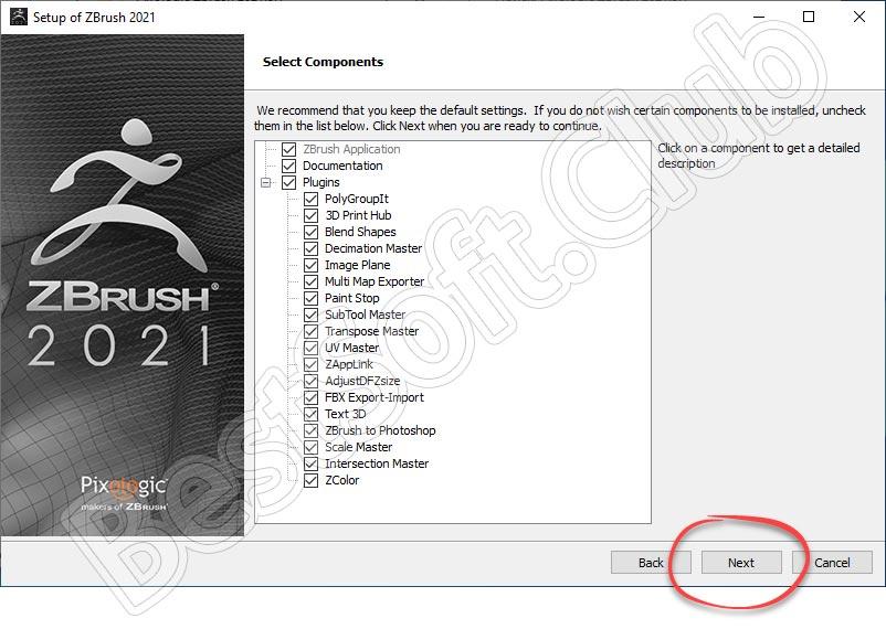 Настройка установки ZBrush