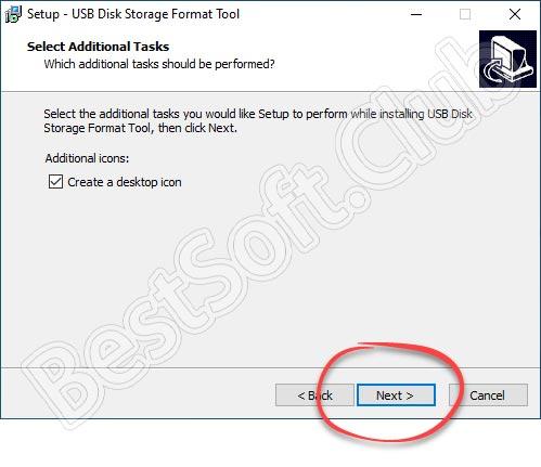 настройка ярлыков при установке HP USB Disk Storage Format Tool