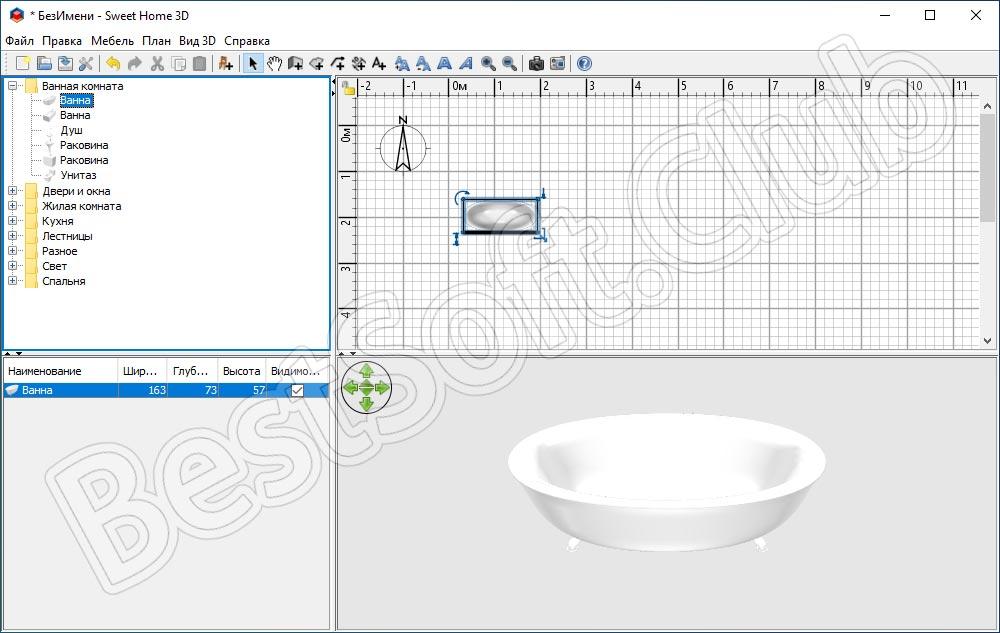 Программный интерфейс Дизайн интерьера 3Д