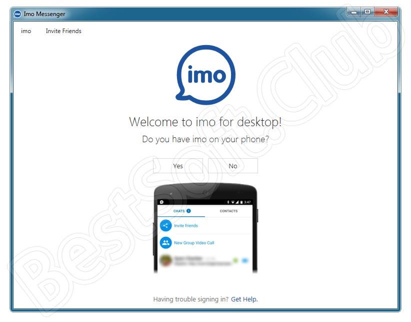 Программный интерфейс IMO