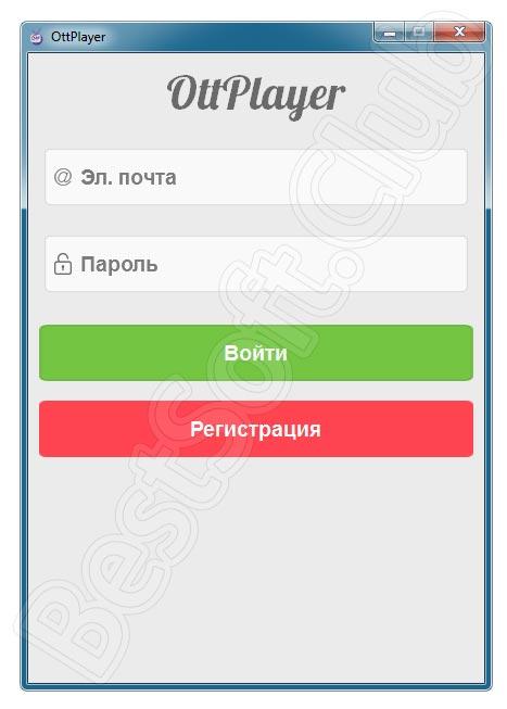 Программный интерфейс OttPlayer