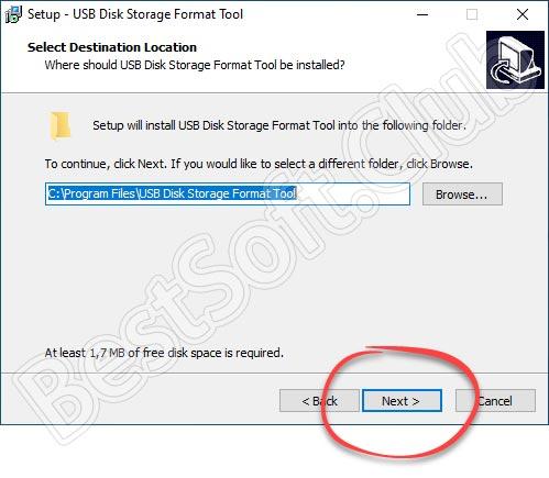 Путь инсталляции программы HP USB Disk Storage Format Tool