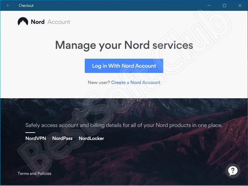 Работа с NordVPN