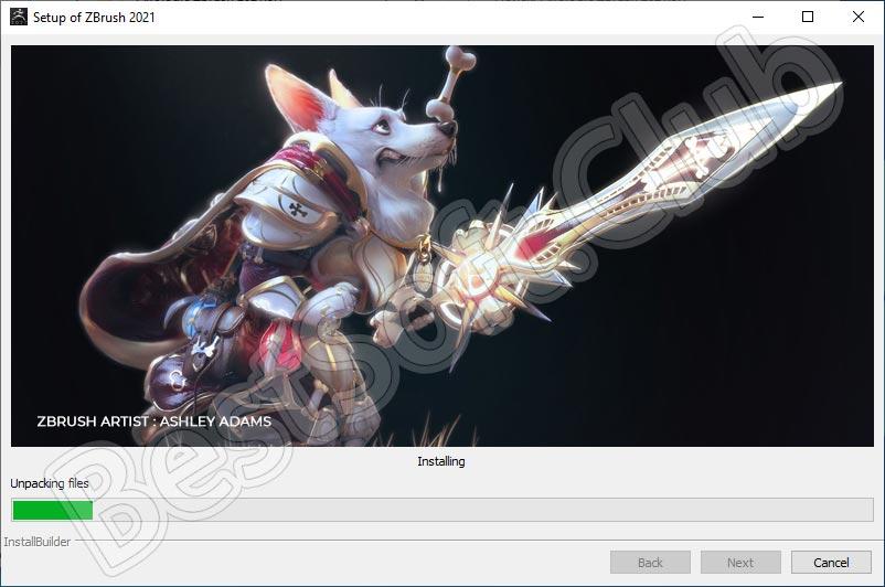 Установка 3D-редактора ZBrush
