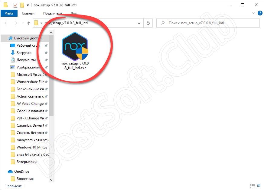 Запуск установки NoxPlayer