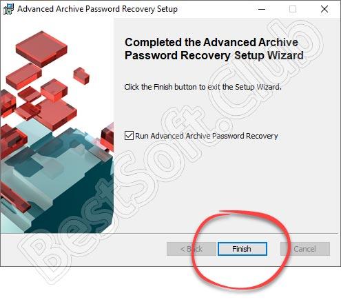 Завершение установки Advanced Archive Password