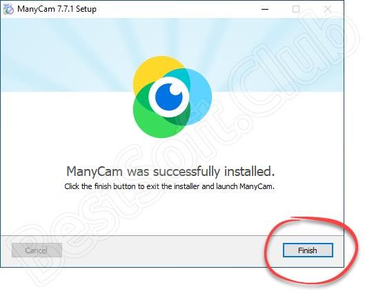 Завершение установки ManyCam Pro