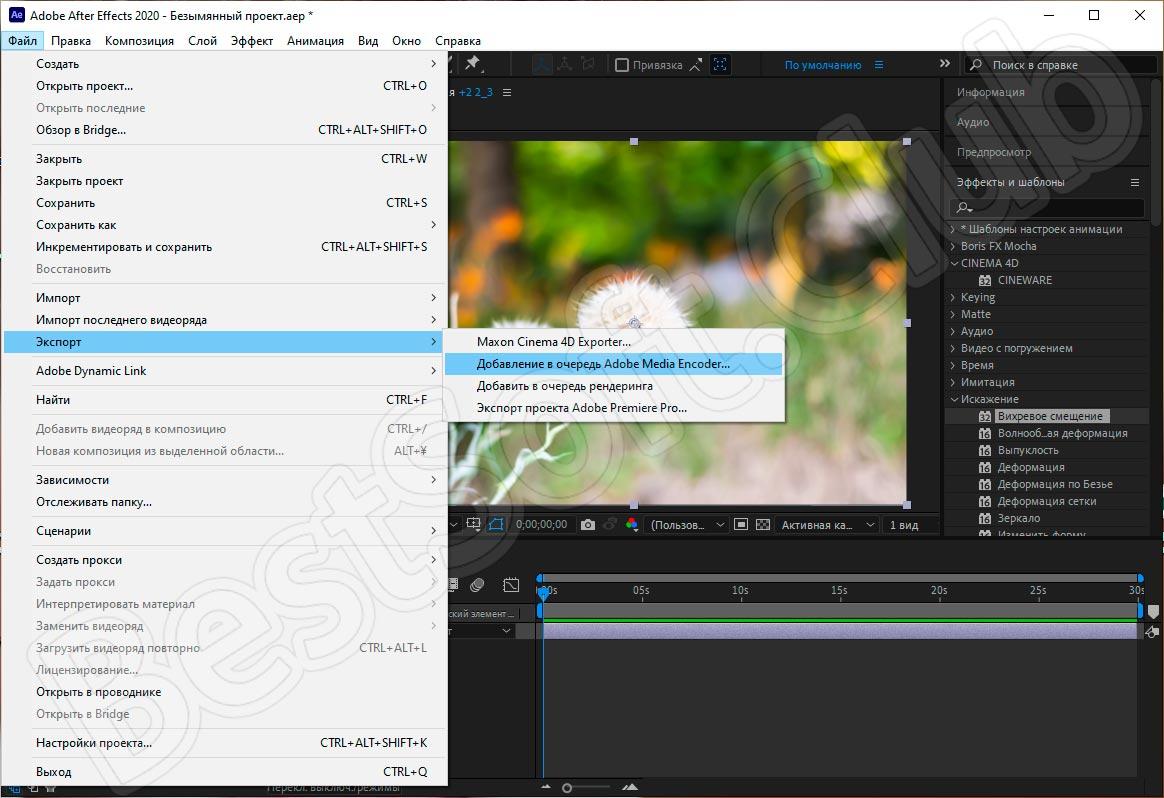 Экспорт данных из Adobe After Effects