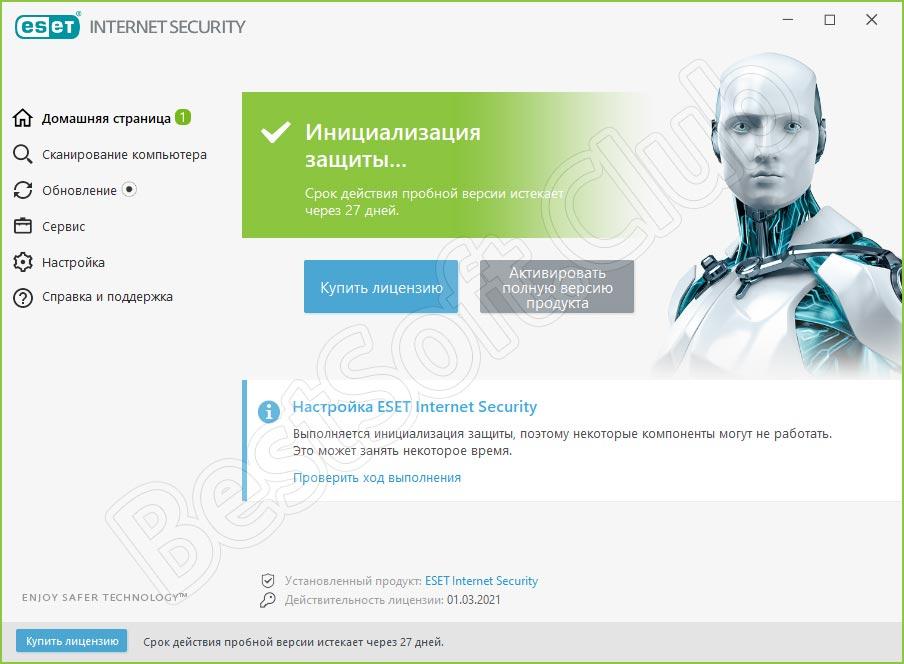 Лицензия на NOD32 получена через TNod User & Password Finder