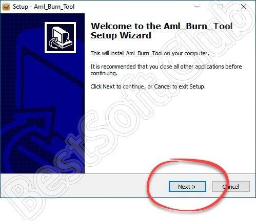Начало инсталляции USB Burning Tool