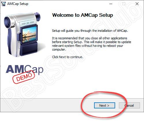 Начало установки приложения AMCap
