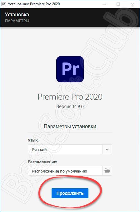 Начало второго этапа инсталляции Adobe Premiere Pro