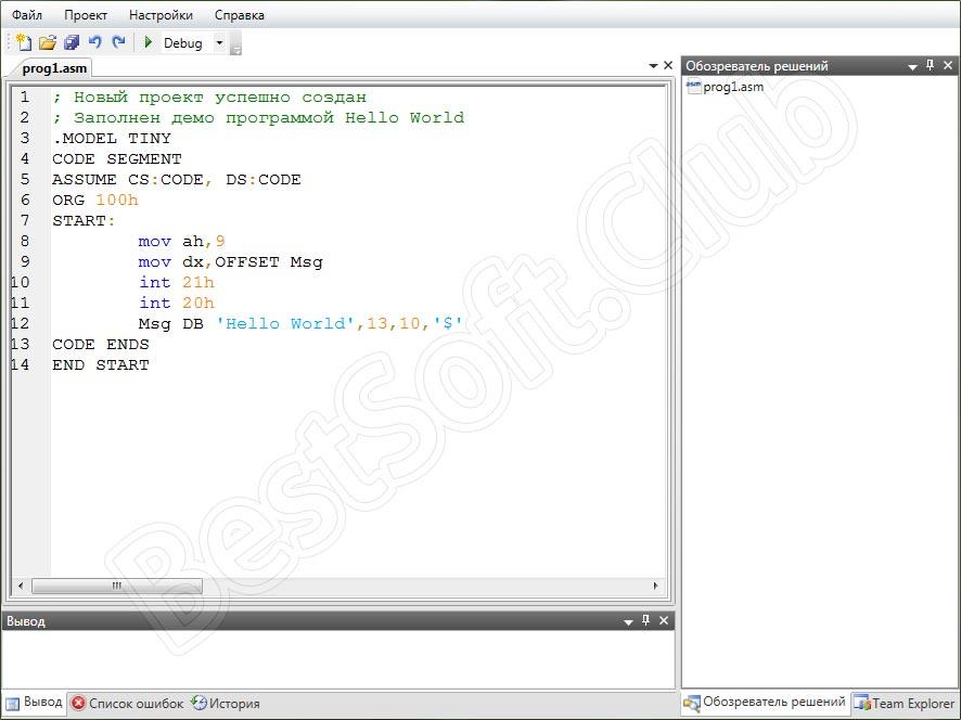 Пользовательский интерфейс Turbo Assembler