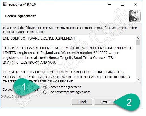 Принятие лицензионного соглашения Scrivener