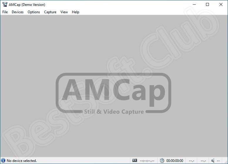 Программный интерфейс AMCap