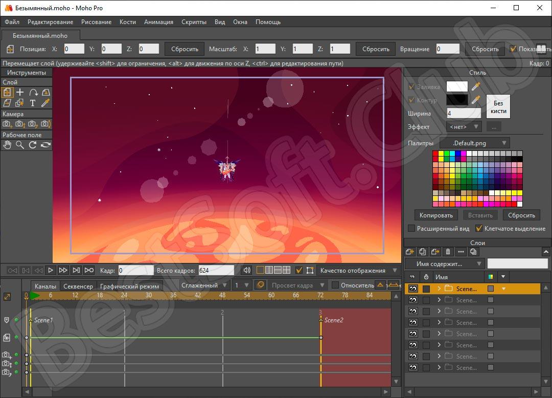 Программный интерфейс Anime Studio Pro