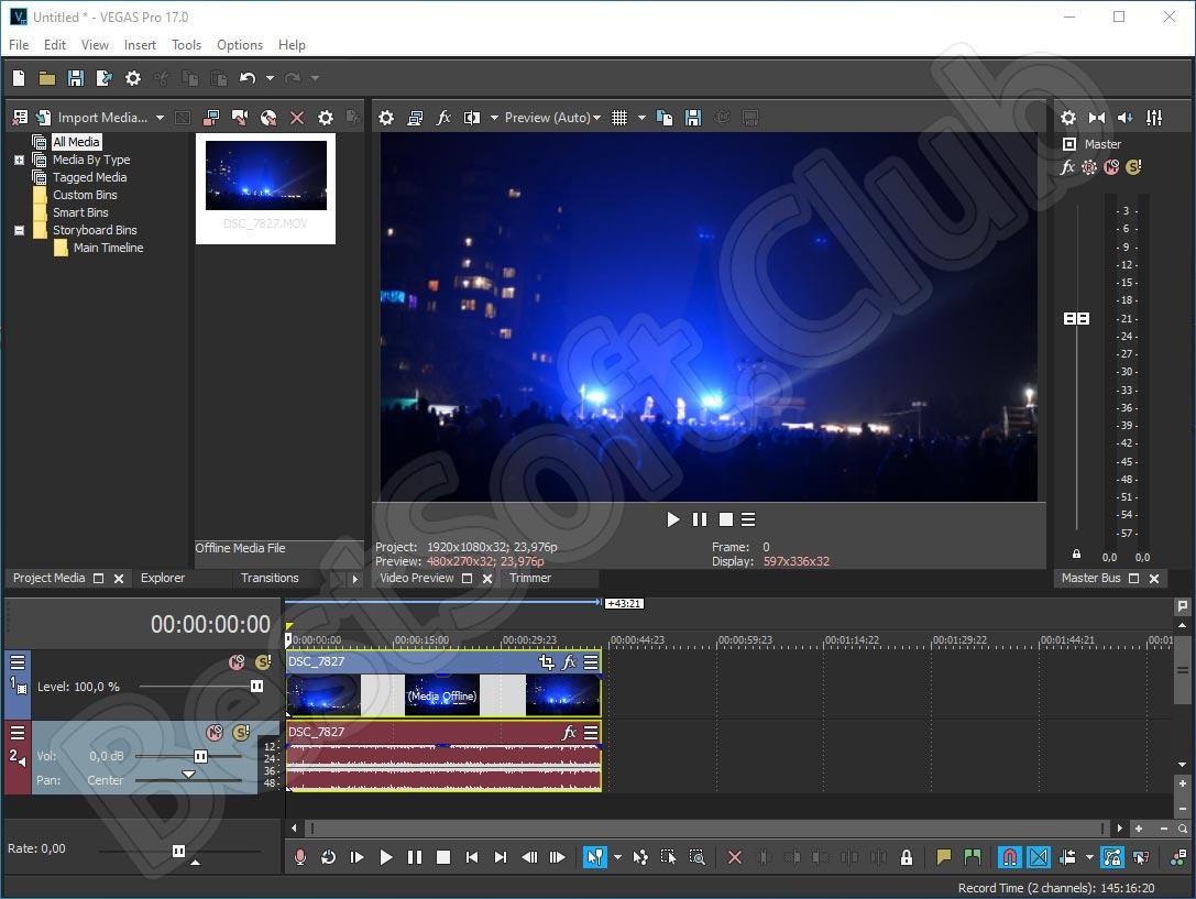 Программный интерфейс Sony Vegas Pro 17