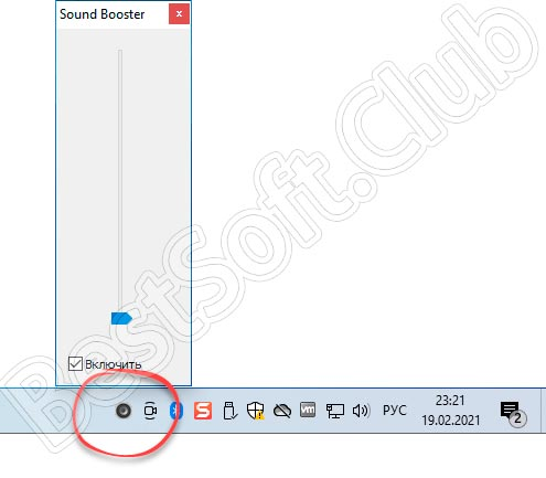 Программный интерфейс Sound Booster