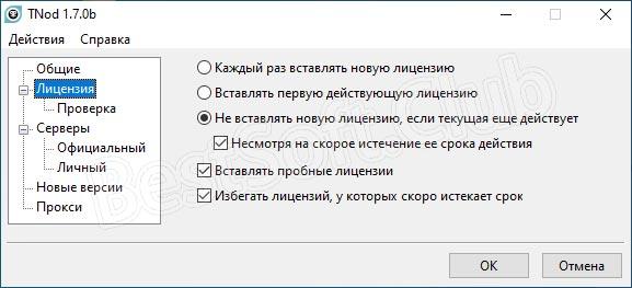 Программный интерфейс TNod User & Password Finder