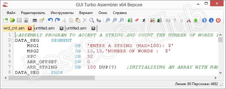 Работа с Turbo Assembler