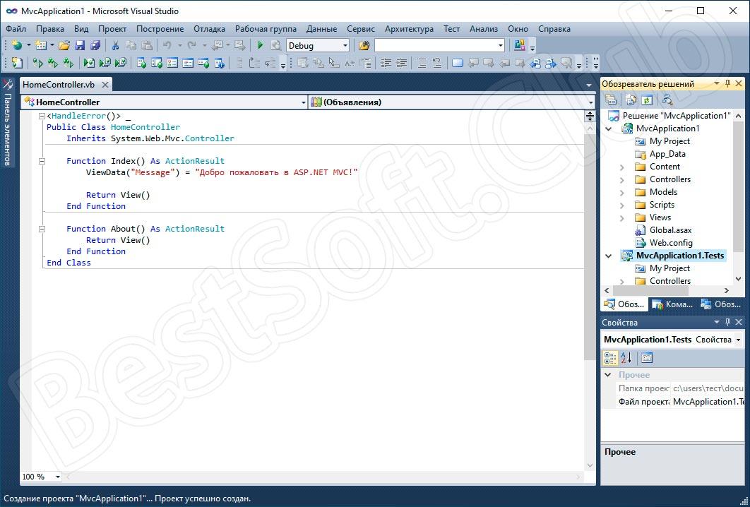 Работа в Visual Studio