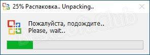 Распаковка Access 2007