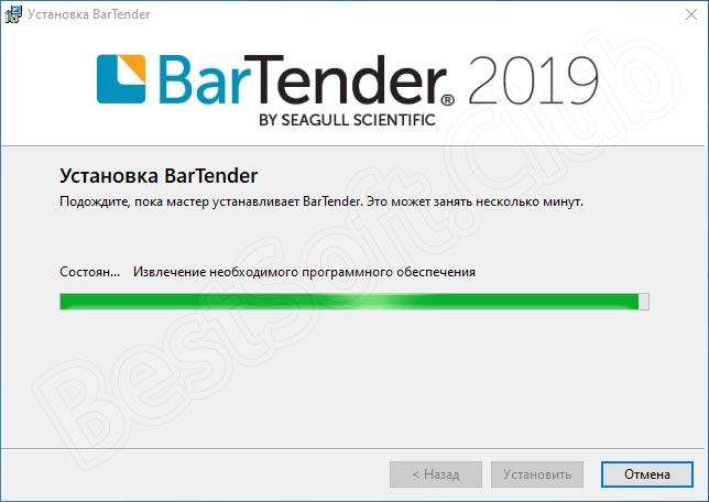 Установка BarTender на ПК