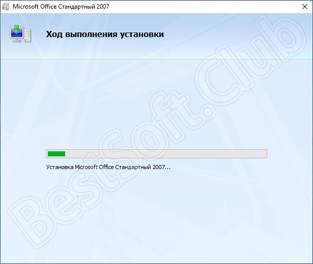 Установка программы Access 2007