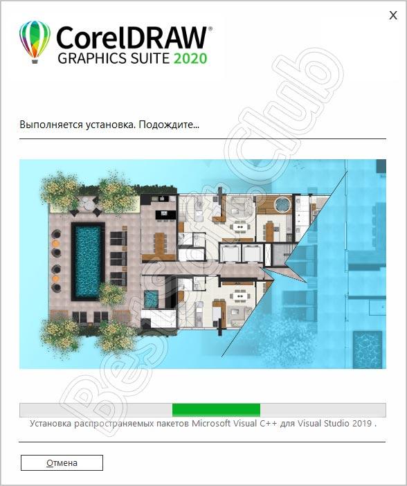 Установки Программный интерфейс CorelDRAW