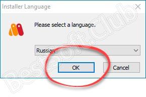 Выбор языка при установке Anime Studio Pro