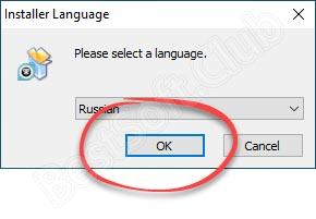 Язык установки TNod User & Password Finder