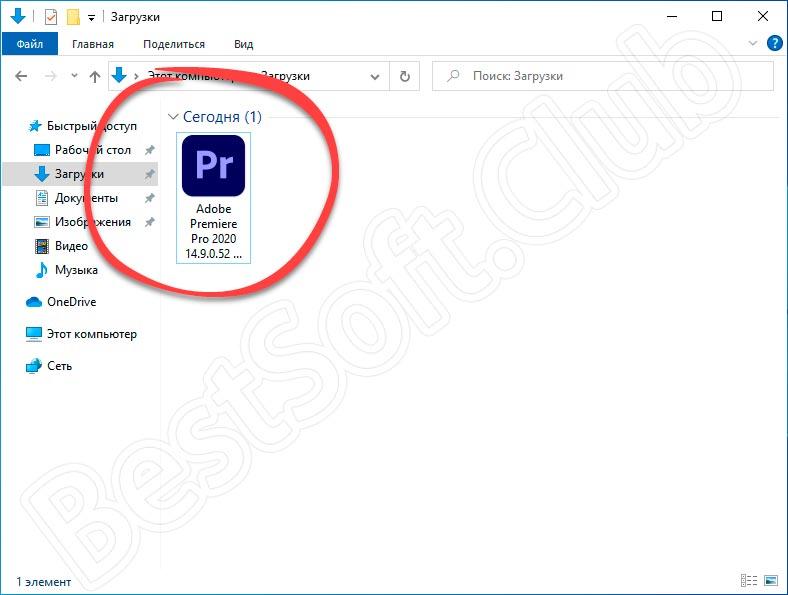 Запуск установки Adobe Premiere Pro