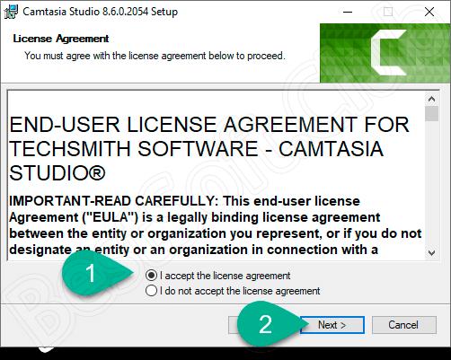 Лицензионное соглашение Camtasia Studio