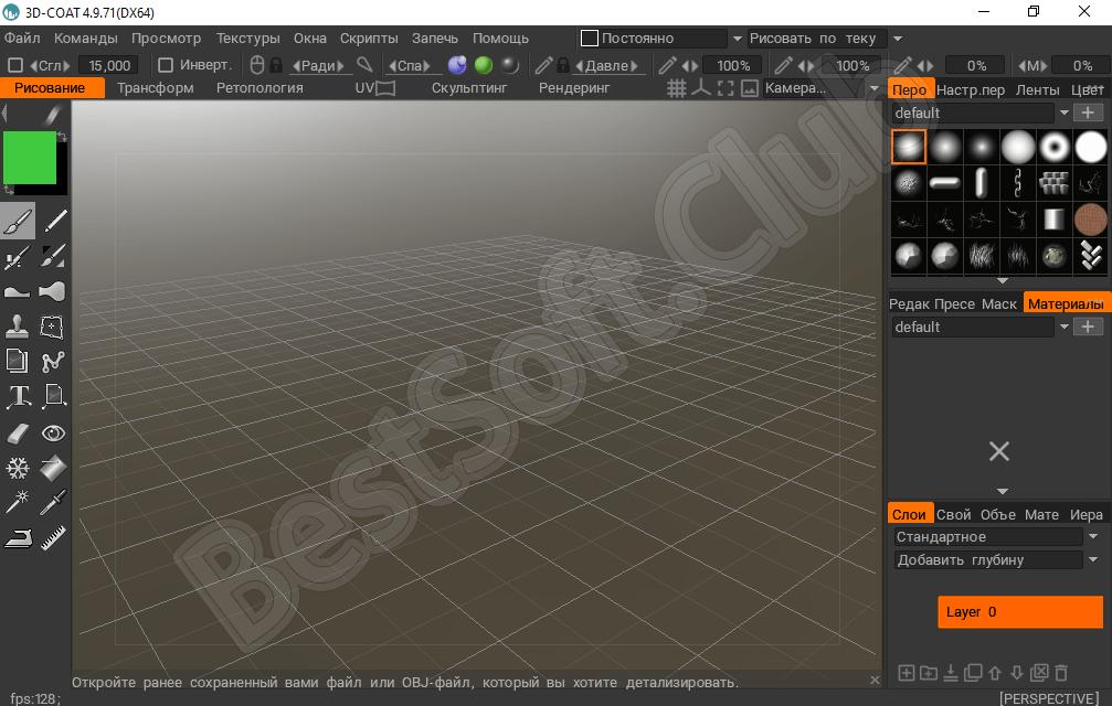 Пользовательский интерфейс 3D Coat