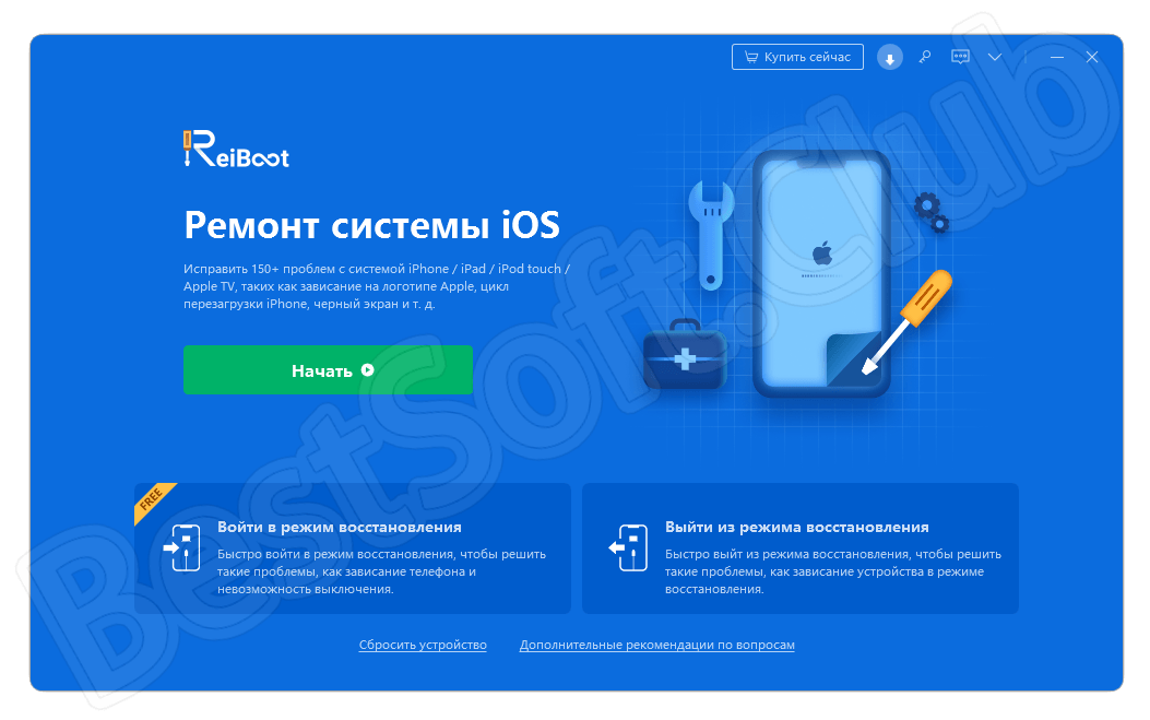 Пользовательский интерфейс программы Tenorshare ReiBoot