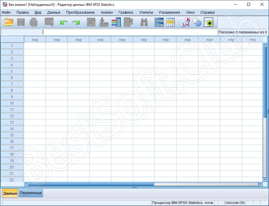 Программный интерфейс IBM SPSS Statistics