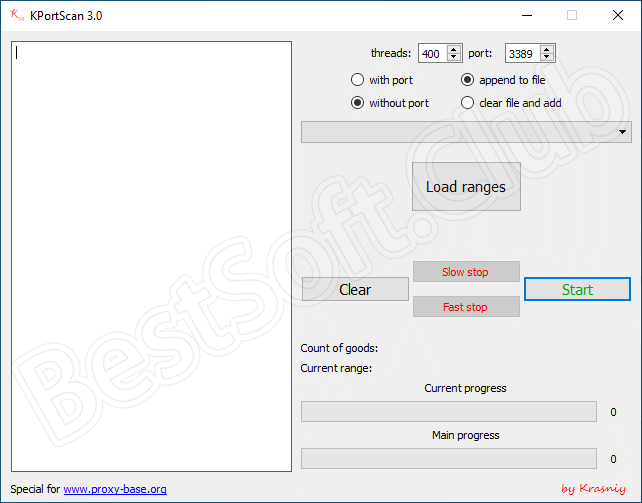 Программный интерфейс KPortScan