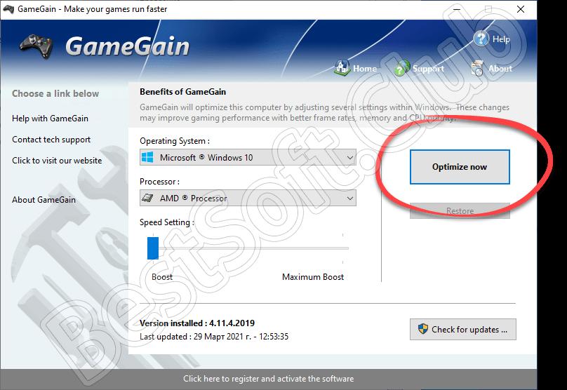 Работа с приложением GameGain