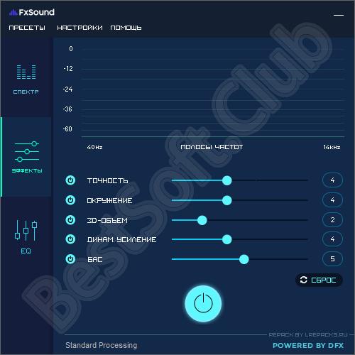 Вкладка эффектов звука в программе для настройки аудио на Windows 10