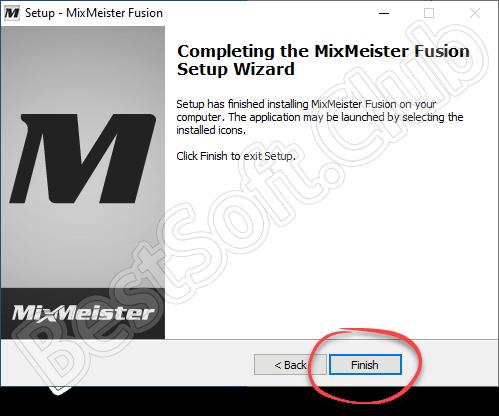 Завершение инсталляции MixMeister Studio