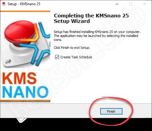 Завершение установки KMSnano