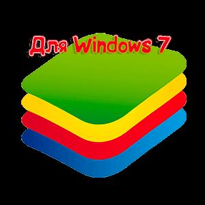 BlueStacks иконка