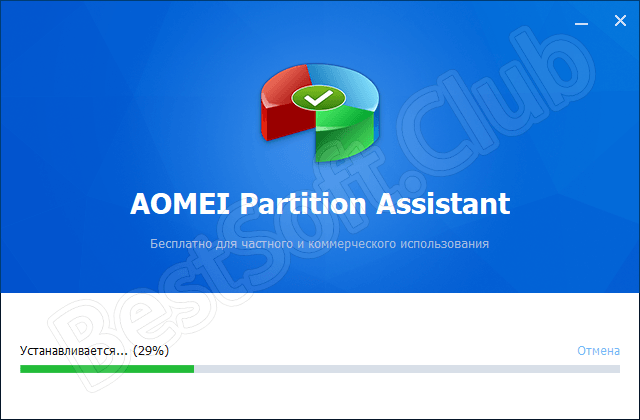 Ход инсталляции AOMEI Partition Assistant
