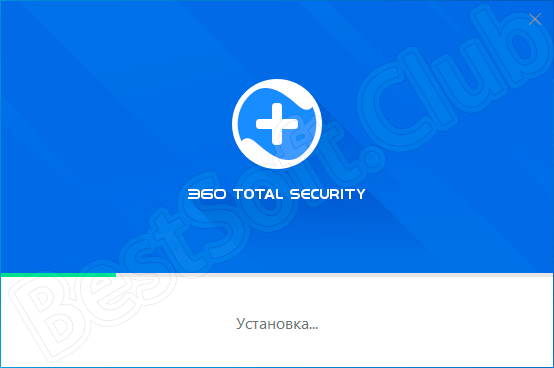 Ход установки 360 Total Security