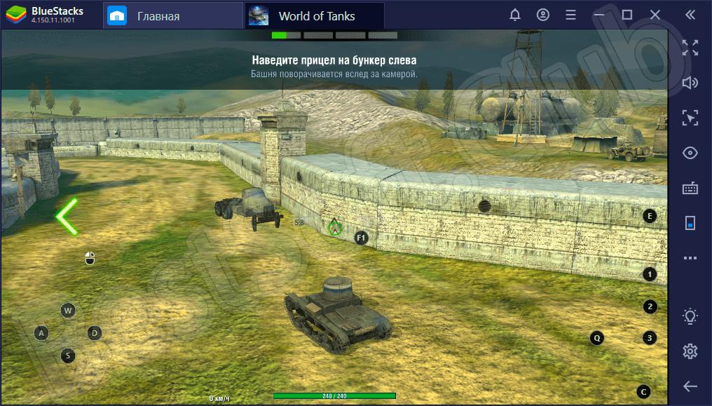 Игра World of Tanks Blitz запущена на BlueStacks 4