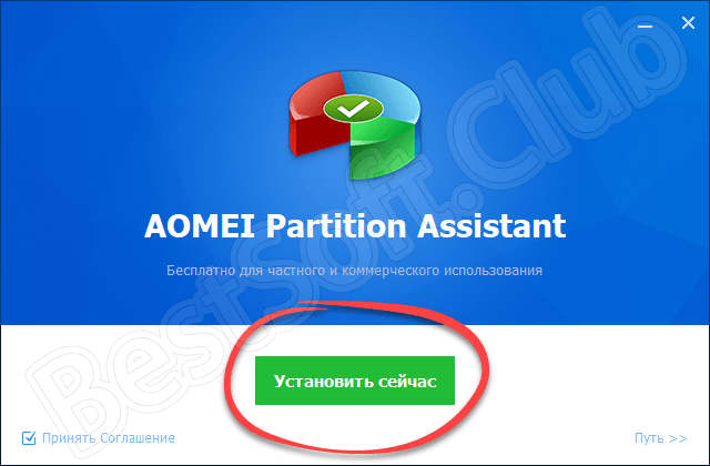 Кнопка установки AOMEI Partition Assistant