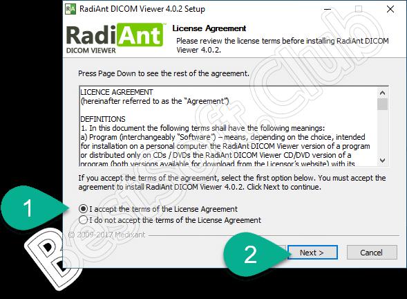 Лицензионное соглашение программы RadiAnt DICOM Viewer