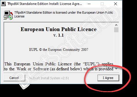 Лицензия приложения Tftpd64